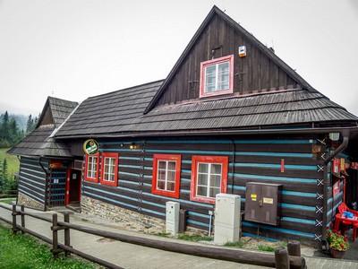 Muzeum Ždiarský dům