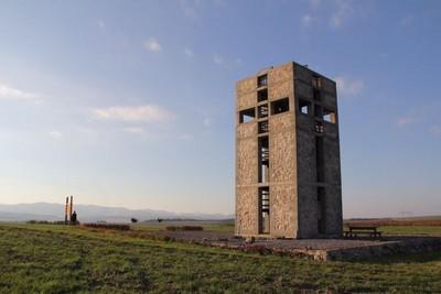Vyhliadková veža Čerešenka