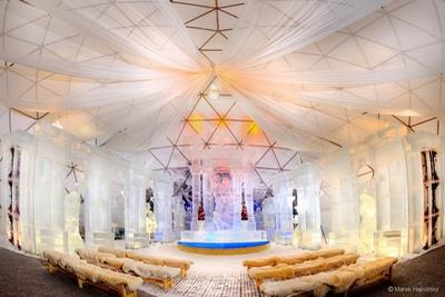 Ledový palác na Hrebienku